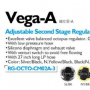 ExpeditionDive_Vega-A